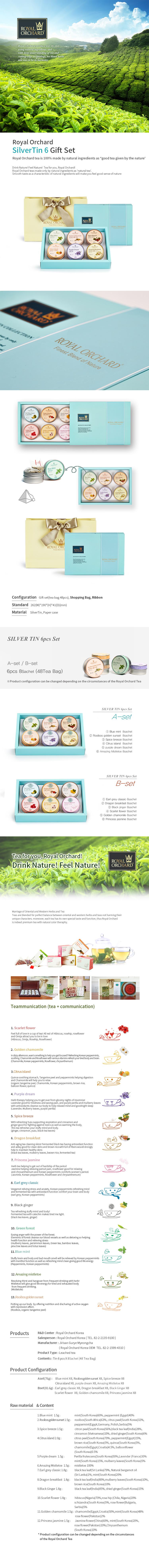 [Royal Orchard] Silver Tin 6 Giftset
