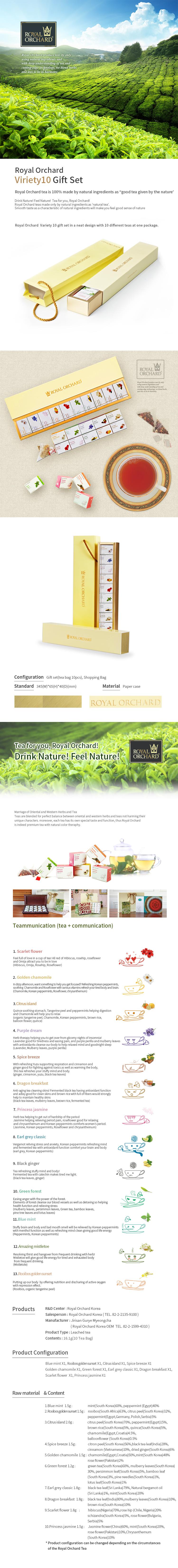 [Royal Orchard] Variety 10 Giftset
